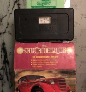 Зарядное устройство для аккумуляторов авто