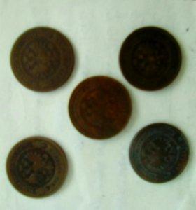 Лот пять монет