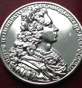 Россия рубль 1730г - Петр II