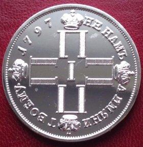 Россия рубль 1797г - Павел I