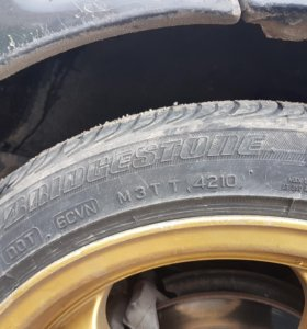Резина колеса 205 45 r16