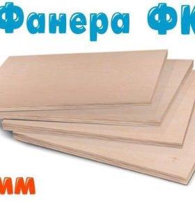 Фанера 9мм Россия
