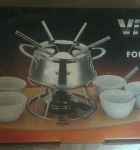 Новый набор для фондю Vitesse