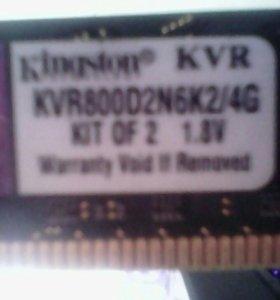 Оперативная память 2х4gb