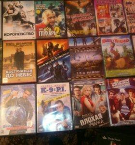 DVDдиски