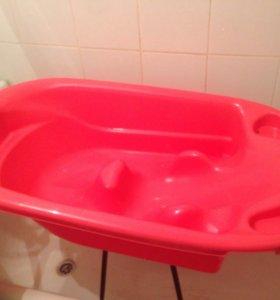 Ванночка+стульчик для купания