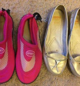 Обувь для девочки -подростка