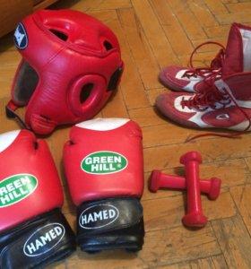 Комплект боксера