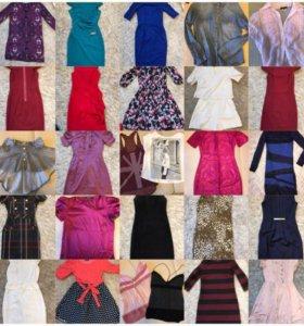 Женские вещи (платья, юбки, джинсы)