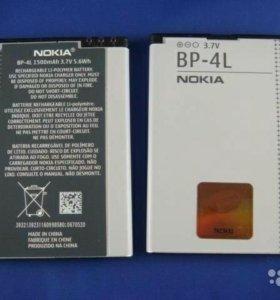Батарея Nokia BP-4L