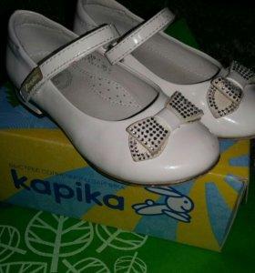Туфли кожаные для девочки 27 размер капика