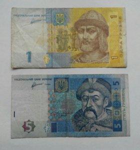 Боны Украина 2011 г.