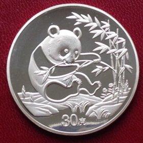 Китай 30 юань 1994г - панда
