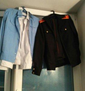 2 кадетские формы с рубашками (белая)и (голубая)