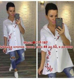 Рубашка женская 50р-р