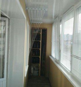Отделка ,балконы,лоджии любой сложности
