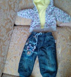 Толстовка и джинсы.