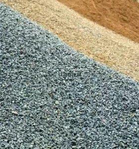 Песок,Щебень,Земля Сиверский