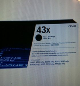 C8543x/yc HP LJ 9000/9040/9050