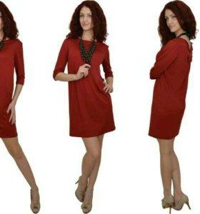 Платье новое, Размер 46