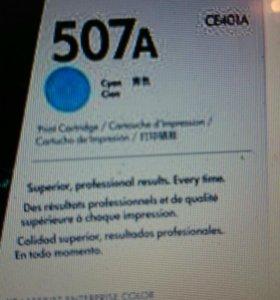 Ce401a//ce402a//ce403a HP click m551 m575f