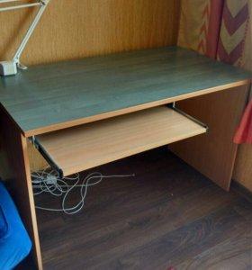 Письменный стол с подставкой под клавиатуру, бу