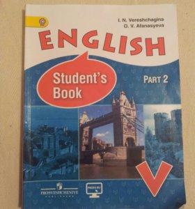 Учебник английского языка. Две части.