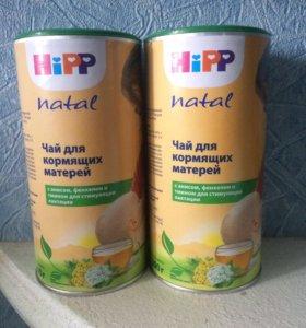 Чай Hipp natal
