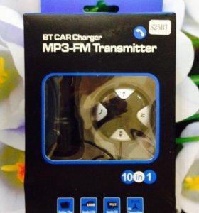 Новые Bluetooth FM-модуляторы 01