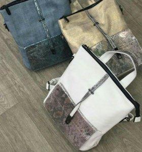 Новая женская сумка рюкзак Velina Fabbiano