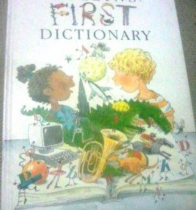 Английский толковый словарь