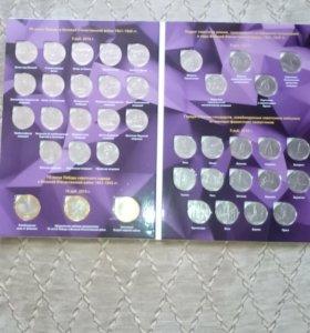 Комплект монет 70 лет Вов