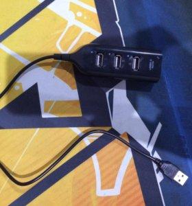 Концентратор USB на 4 гнезда