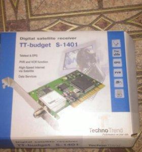 TT-budget S-1401