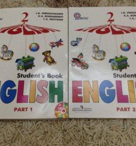 Книги английский язык