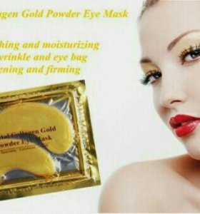 Crystal Collagen Powder Eye Mask