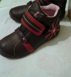 Новые ботиночки весна- осень
