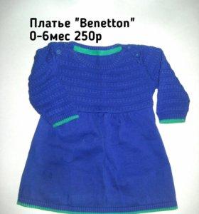 0-6мес Детская одежда для девочки