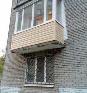 Балкон + наружная отделка