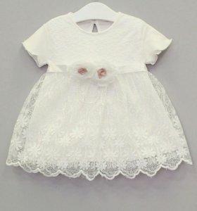 Платье нарядное(новое)