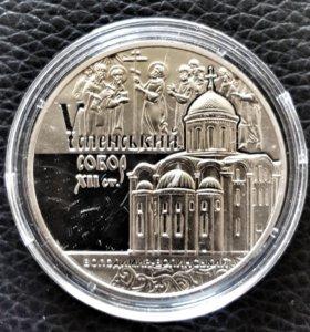 Украина 5 гривен 2015 год Успенский собор