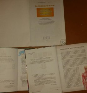 Учебники 8 9 класса