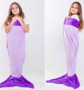 Одеяло - плед Хвост русалки для детей