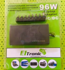 Зарядное устройство для ноутбука универсальное