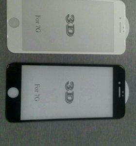 Защитное стекло iPhone 7/iphone 8 3D