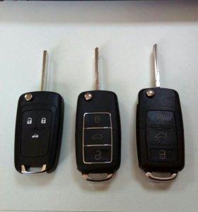 Выкидной ключ на все марки авто.