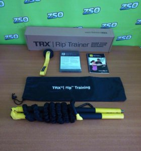 Тренажёр Trx Rip Trainer