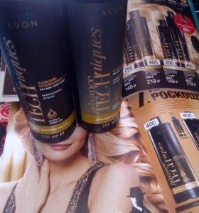 Шампунь,бальзам-ополаскиватель для волос