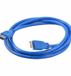 кабель USB 3.0 -> MicroUSB