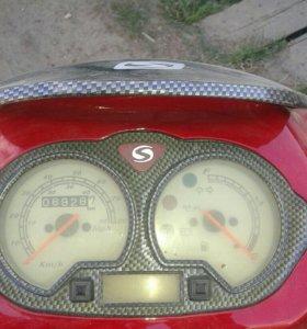 Скутер Stels Skif 50